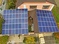 Солнечная электростанция  15 кВт