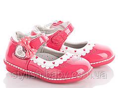 Детская обувь оптом. Детские туфли бренда ВВТ для девочек (рр с 21 по 26)