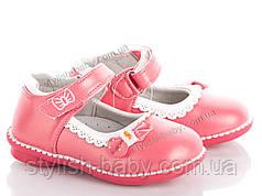 Дитяче взуття оптом. Дитячі туфлі бренду ОВТ для дівчаток (рр з 21 по 26)