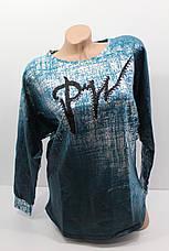 Женские свитера тонкий трикотаж оптом Amar. 8260, фото 3