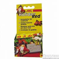 Корм для золотых рыбок JBL  Holiday RED , 20 г.