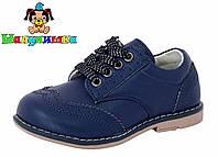 Туфли ортопедические для мальчика р. 24-29, фото 1