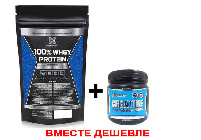 ВСЕ ВКЛЮЧЕНО! 100% Whey Protein 1кг + Creatine PROFIPROT, 500г, фото 2