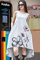 Платье Алексис, фото 1