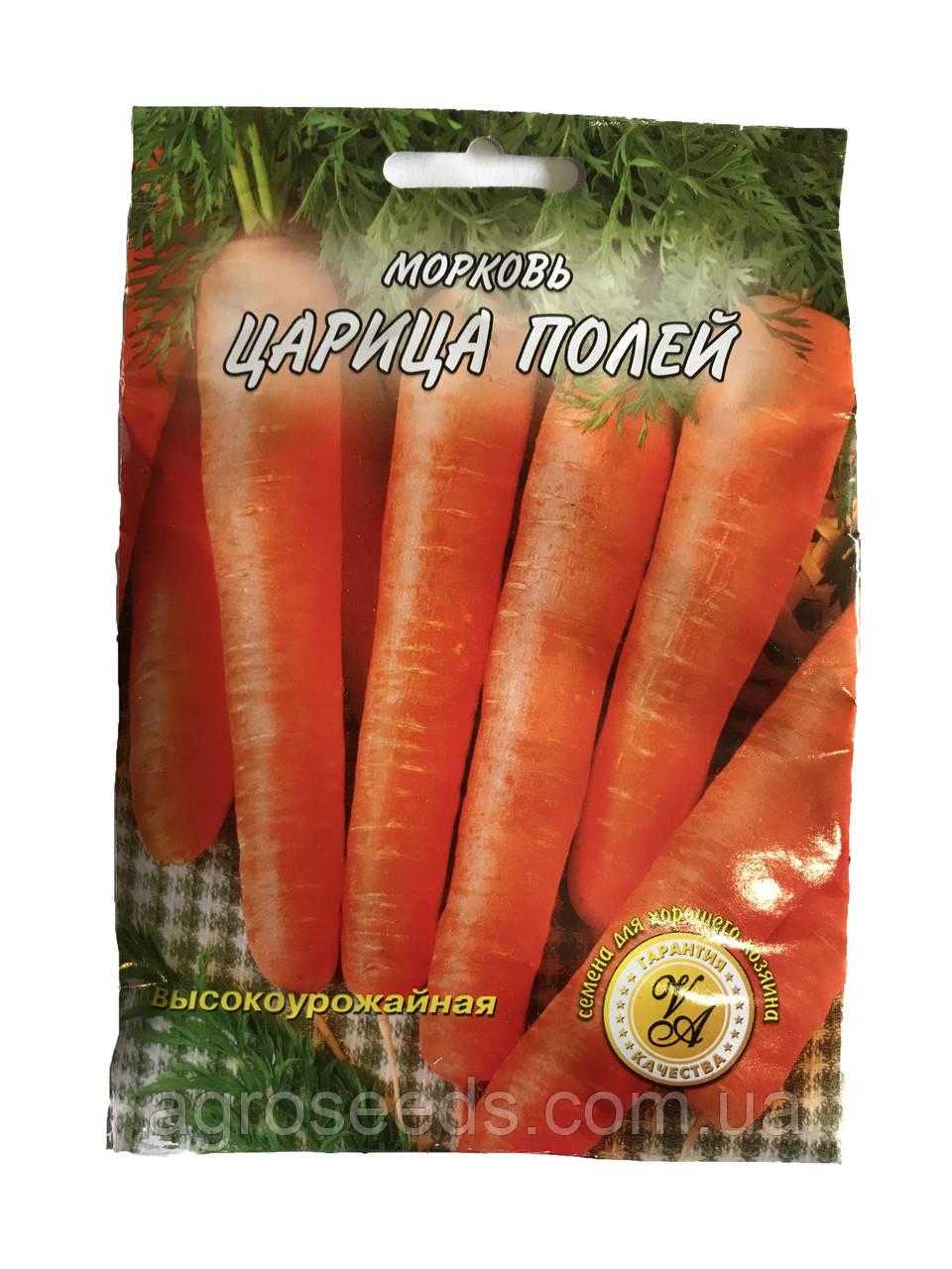 Семена моркови Царица полей 20 г