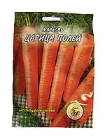 Насіння моркви Цариця полів 20 г