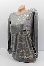 Женские свитера тонкий трикотаж оптом Amar. 8070, фото 2
