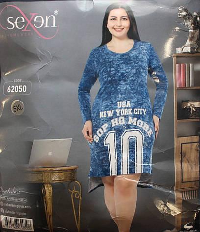 Нічна сорочка SEXEN (Батал) 62050, фото 2