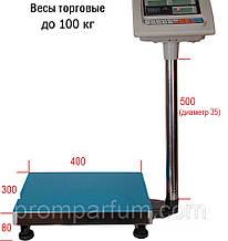 Ваги торгові електронні (до 100 кг) з платформою і лічильником ціни на трубі (на стійці) DJV /N 92