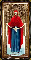 Покров Пресвятой Богородицы 112х57 или 110х80см