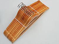 Плечики вешалки  тремпеля деревянные светлые, 45 см, 10 штук в упаковке