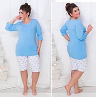Коттоновая пижама 50-52,54-56,58-60
