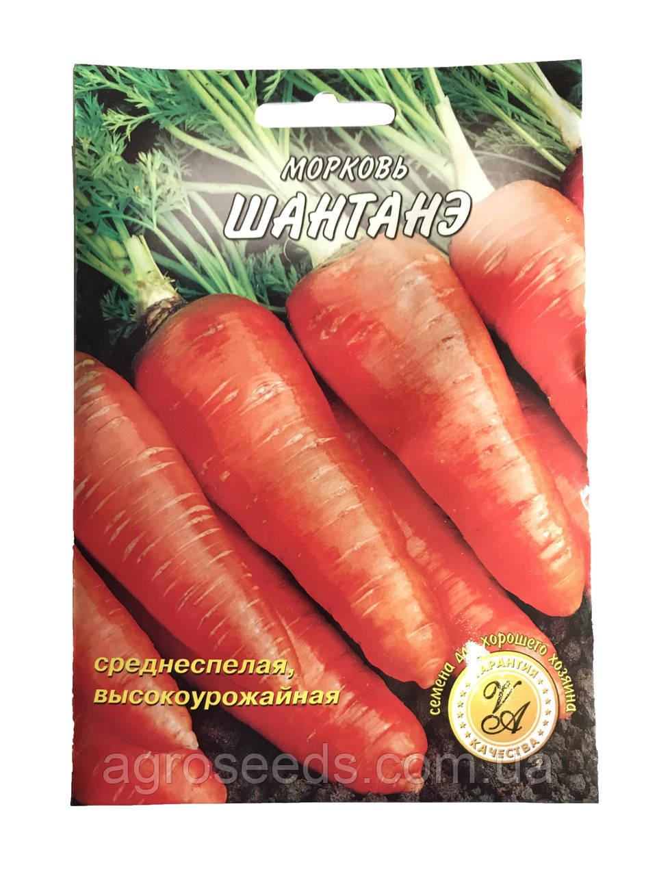 Зміна моркви Шантане 20 г