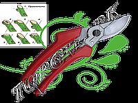 Секатор садовый, для обрезки деревьев, кустарников. Твердость режущего лезвия(HRC)