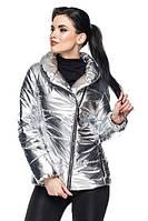 Стильная демисезонная куртка в серебре! Паула-серебро, размеры 44,46,48,50,52,54