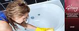 Glossy - спрей для защиты от известкового налёта и коррозии (Глосси), фото 2