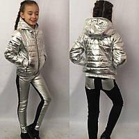Куртка детская блестящая в расцветках 24065, фото 1