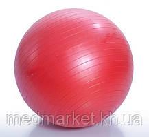 Гимнастический мяч М-265