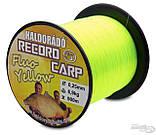 Леска 0,20mm Record Carp Fluo Yellow / 900 m - 5,0 kg