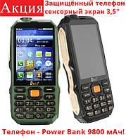 Защищенный телефон Land Rover D2017 (Dbeif D2017), фото 1