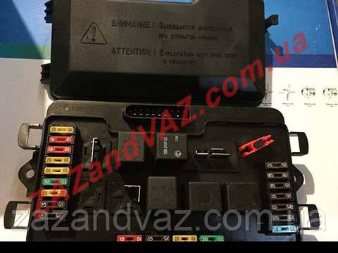 Блок предохранителей нового образца евро ВАЗ 2108-21099 2113-2115 АВАР Россия 367.3722