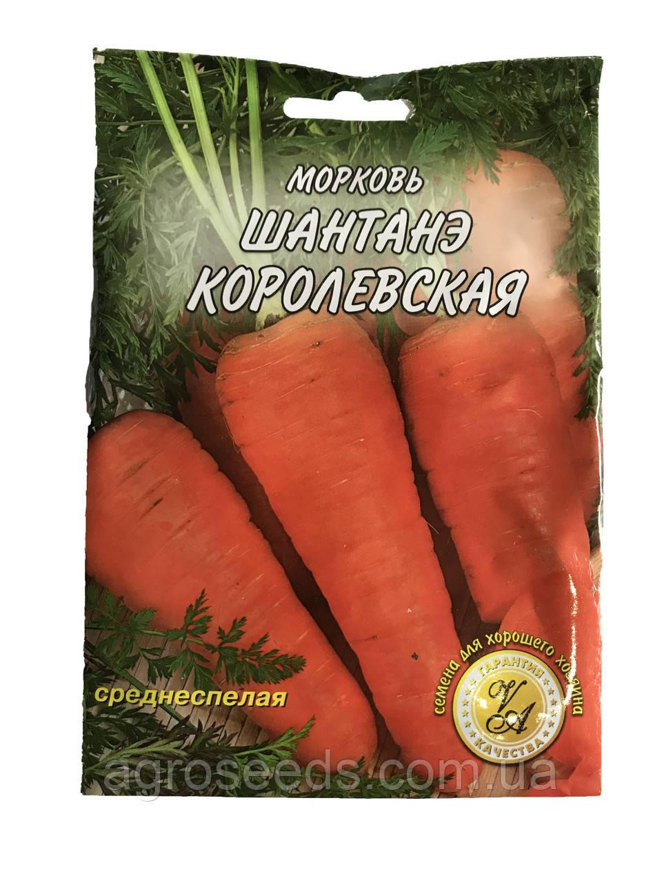 Семена моркови Шантанэ королевская 20 г