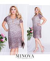 Нежное гипюровое платье с градиентом с 52 по 62 размер, фото 1
