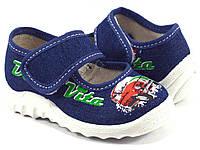 Детские стильные тапочки для мальчика WALDI (р21-27)