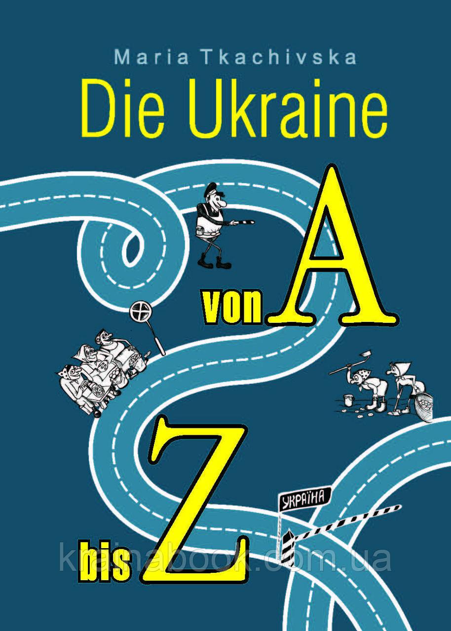 Die Ukraine von A biz Z, Tkachiwska Maria (Україна від А до Я, Ткачівська Марія)