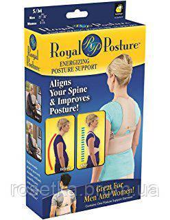 Магнитный корсет для спины Royal Posture (РойэлПосчэ) - корректором осанки