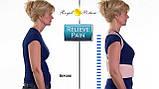 Магнітний корсет для спини Royal Posture (Ройэл Посчэ) - коректором постави, фото 4