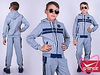 Спортивный костюм подростковый. Серый/синий