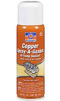 Медный спрей для прокладок ГБЦ Permatex® Copper Spray-A-Gasket® Hi-Temp Sealant