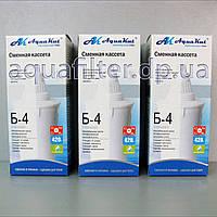 Сменный картридж AquaKut Б-4 Стандарт для фильтра-кувшина Барьер 3 шт, фото 1