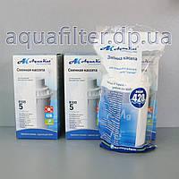 Картридж AquaKut B100-5 Стандарт для фильтра-кувшина АКВАФОР