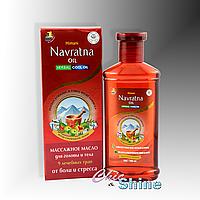 Массажное масло для тела и головы ТМ Navratna