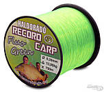 Леска 0,35 mm Record Carp Fluo Green / 750 m - 13,95 kg