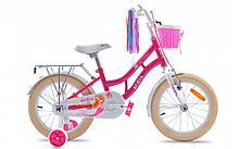 Велосипед детский 16 MARMAID BMX ARDIS