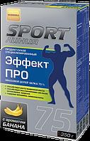 Продукт сухой специализированный массовой долей белка 75% «Эффект ПРО», 350 грамм