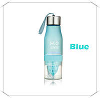 Бутылка - соковыжималка H2O для воды и напитков Голубой
