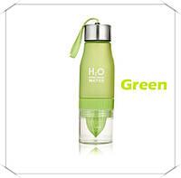 Бутылка - соковыжималка H2O для воды и напитков Зеленый