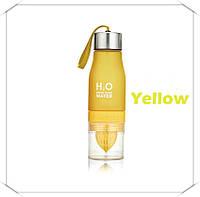 Бутылка - соковыжималка H2O для воды и напитков Желтый