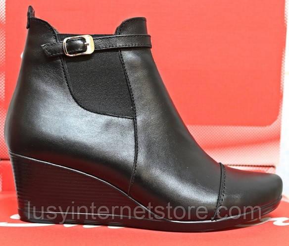 Женские ботинки демисезонные кожаные танкетка, весенняя женская обувь от  производителя модель СТБ10П - Lusy в 01ebb9c2687