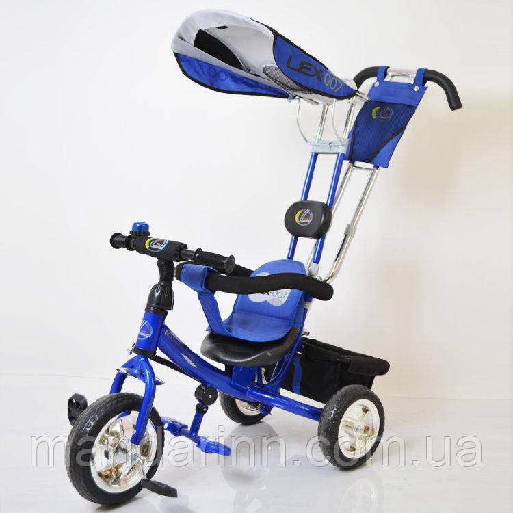 Велосипед трехколесный Lex-007 (10/8 EVA wheels) Blue, фото 1