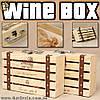 """Ящик для 2-х бутылок - """"Wine Box"""""""
