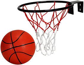 Набор для баскетбола Simba 7400675