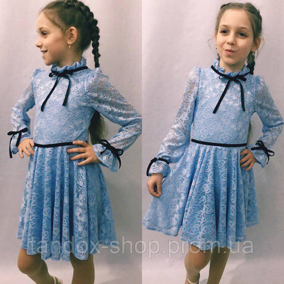 """Платье - Интернет Магазин """"Milaha-shop"""" -  розничной продажы одежды и спортивного инвентаря в Одессе"""