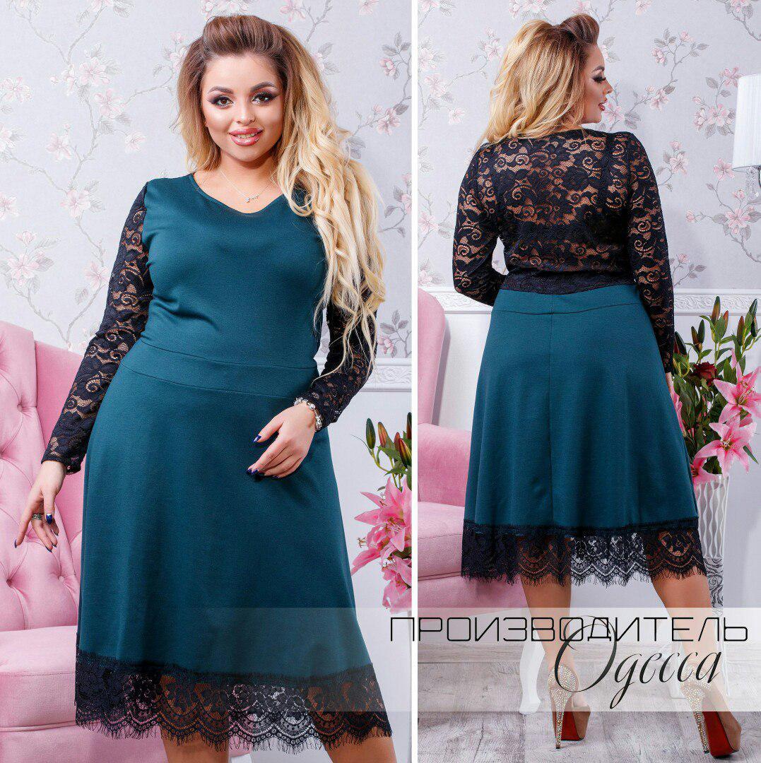 Платье с гипюром в расцветках 32305  Интернет-магазин модной женской одежды  оптом и в розницу . Самые низкие цены в Украине. платья женские от