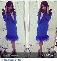 Платье нарядное из трикотажа с боа синего цвета
