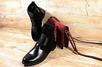 Женские ботиночки Elvix